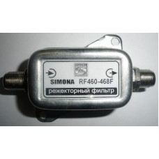 Режекторный фильтр RF 460-468F40