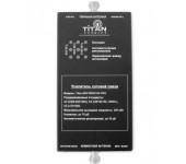 Репитер Titan-900/1800/2100 PRO