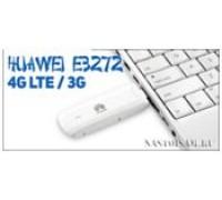 Модем E3372 3G/4G Unlook